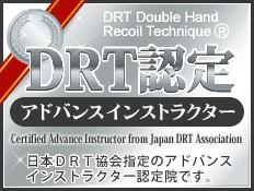 DRT協会